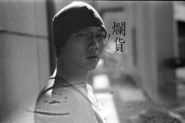 台灣映像_阿鼻_劇照2