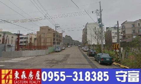 沙鹿區-時代一景華廈698萬