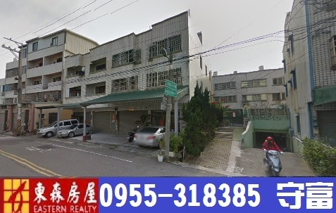 沙鹿區-嵩園968萬