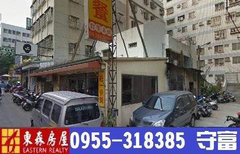 龍井區-(租)東海商圈店面6萬