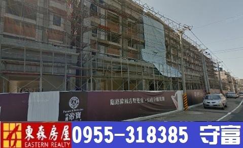 沙鹿區-中港帝寶金店面2988萬