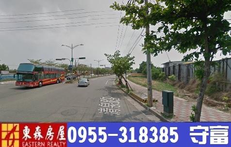 大雅區-中科東大路旁土地1003坪5260萬