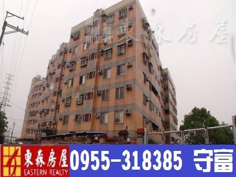 龍井區-漢宇公園華廈388萬(附車位)
