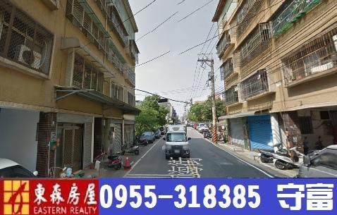 龍井區-東海街1+2樓460萬