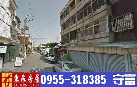 龍井區-藝術街美公寓390萬