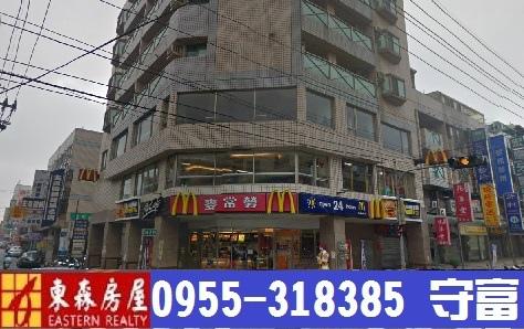 (租)龍井區-遊園南路店面2.2萬