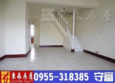 大肚區-瑞峰國小公寓288萬
