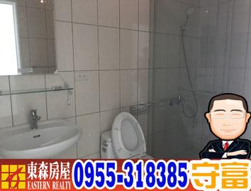 中港雲頂6樓 售768萬_170514_0002.jpg