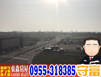 中港雲頂6樓 售768萬_170514_0001.jpg