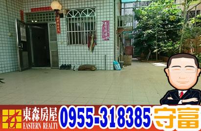 遊園南路超大別墅1700萬_170923_0003.jpg