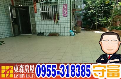 遊園南路超大別墅1700萬_170923_0002.jpg