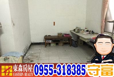 自強市場一樓公寓598萬_170923_0008.jpg