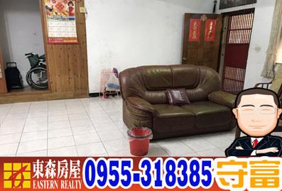 自強市場一樓公寓598萬_170923_0011.jpg