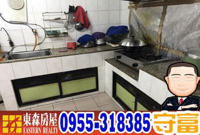 自強市場一樓公寓598萬_170923_0001.jpg