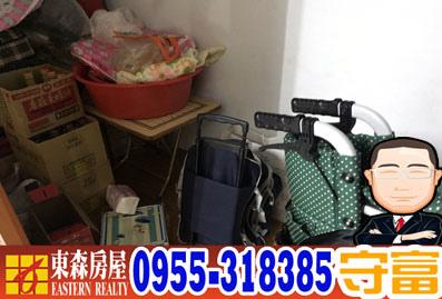 自強市場一樓公寓598萬_170923_0012.jpg