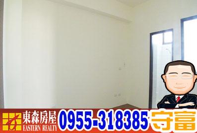 寓見海華廈 558 萬(平面車位)_170912_0003.jpg