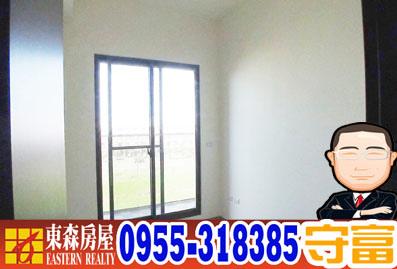 寓見海華廈 558 萬(平面車位)_170912_0006.jpg