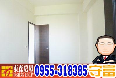 寓見海華廈 558 萬(平面車位)_170912_0004.jpg