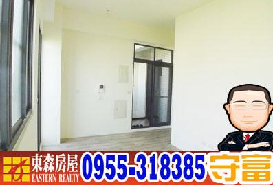 寓見海華廈 558 萬(平面車位)_170912_0010.jpg