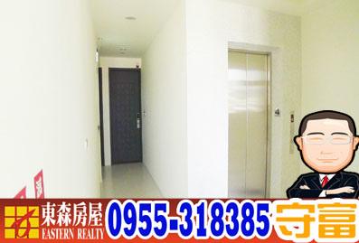寓見海華廈 558 萬(平面車位)_170912_0012.jpg