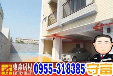 寓見海華廈 558 萬(平面車位)_170912_0013.jpg