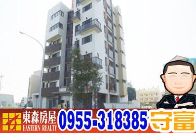 寓見海華廈 558 萬(平面車位)_170912_0014.jpg