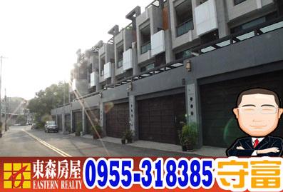 境上境美墅 售1380萬_170929_0001.jpg