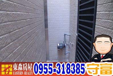 境上境美墅 售1380萬_170929_0003.jpg