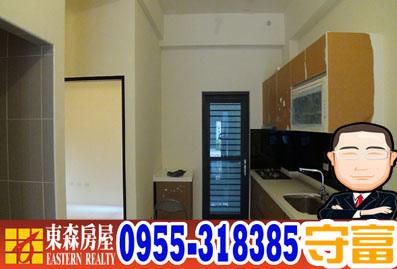 境上境美墅 售1380萬_170929_0017.jpg