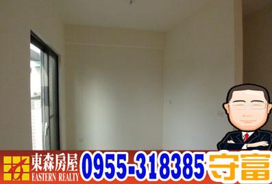境上境美墅 售1380萬_170929_0015.jpg
