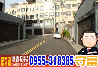 境上境美墅 售1380萬_170929_0023.jpg
