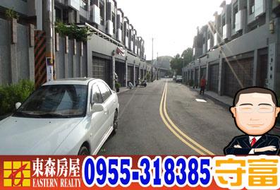 境上境美墅 售1380萬_170929_0021.jpg