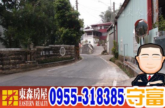 60544MAA20511d.jpg