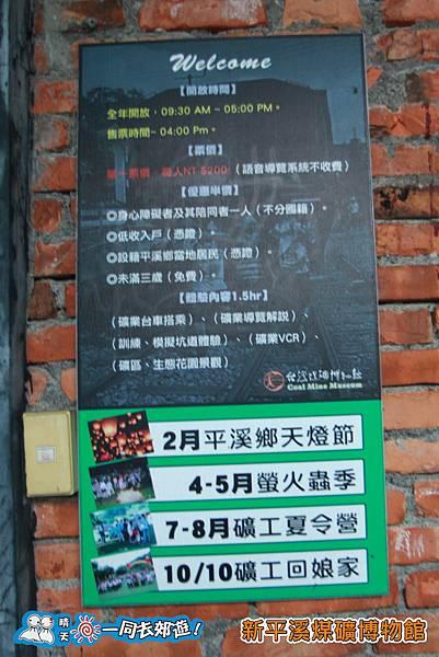 20131214_446.jpg