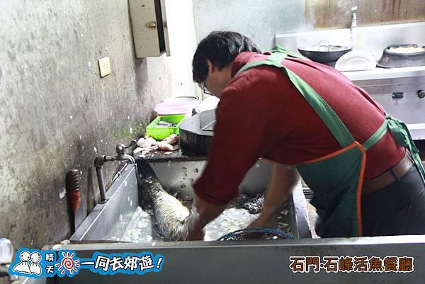 石門石峰活魚餐廳20131215-137.jpg
