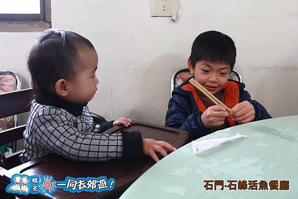 石門石峰活魚餐廳20131215-144.jpg