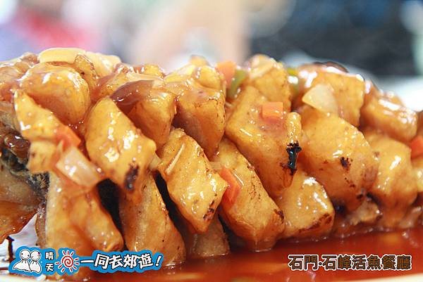 石門石峰活魚餐廳20131215-155.jpg