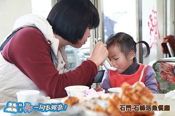 石門石峰活魚餐廳20131215-172.jpg