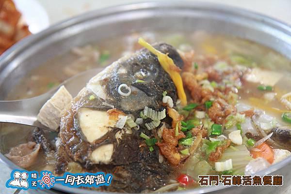 石門石峰活魚餐廳20131215-178.jpg