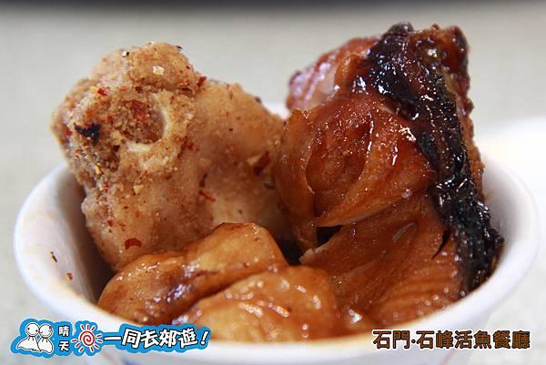 石門石峰活魚餐廳20131215-192.jpg
