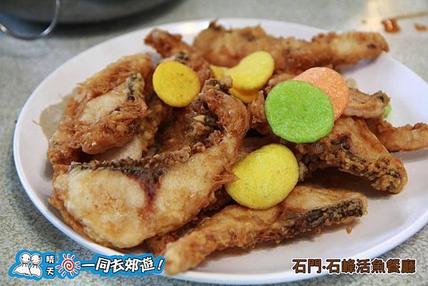 石門石峰活魚餐廳20131215-197.jpg