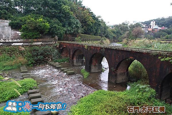 石門太平紅橋20131215-228.jpg