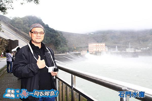 石門水庫20131215-407.jpg