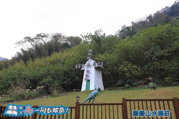 戀戀山水農莊民宿20131228-133.jpg
