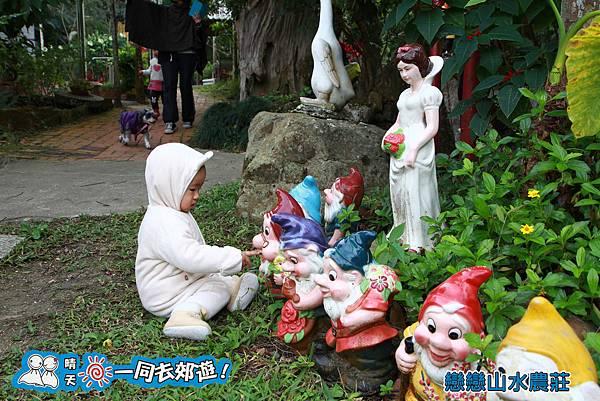戀戀山水農莊民宿20131228-010.jpg