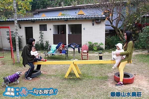 戀戀山水農莊民宿20131228-028.jpg