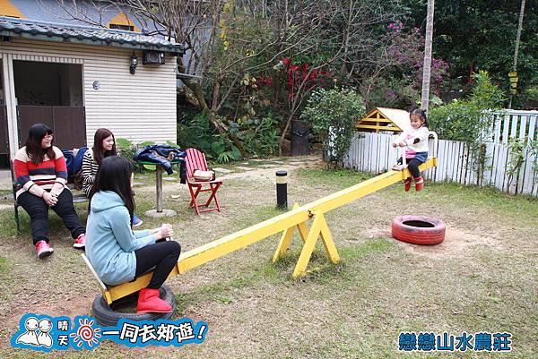 戀戀山水農莊民宿20131228-092.jpg