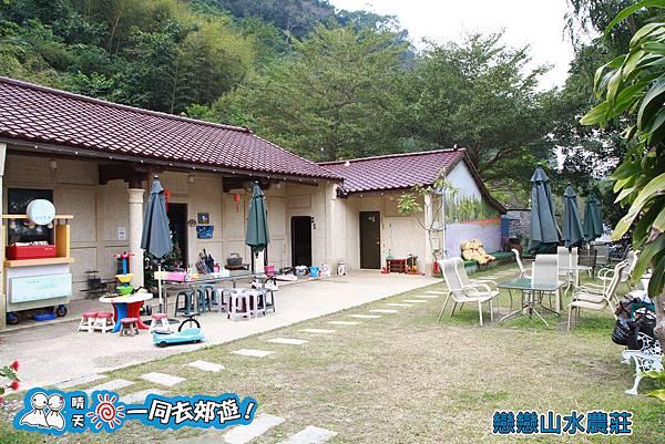戀戀山水農莊民宿20131228-112.jpg