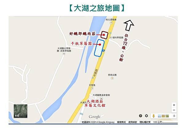 大湖地圖02.jpg