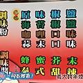 義大跨年煙火之旅20131231B-088.jpg